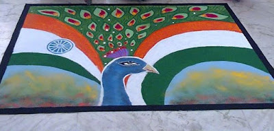Republic-Day-Rangoli-Design-Pictures-for-Competition-Cover-Design-1