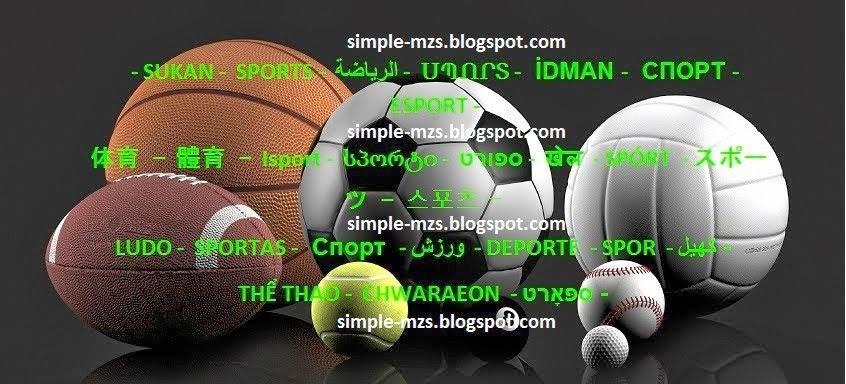 Facebook Sukan/Sport: