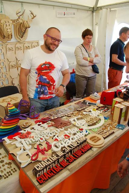 Kamwa 2015 в Хохловке - город мастеров