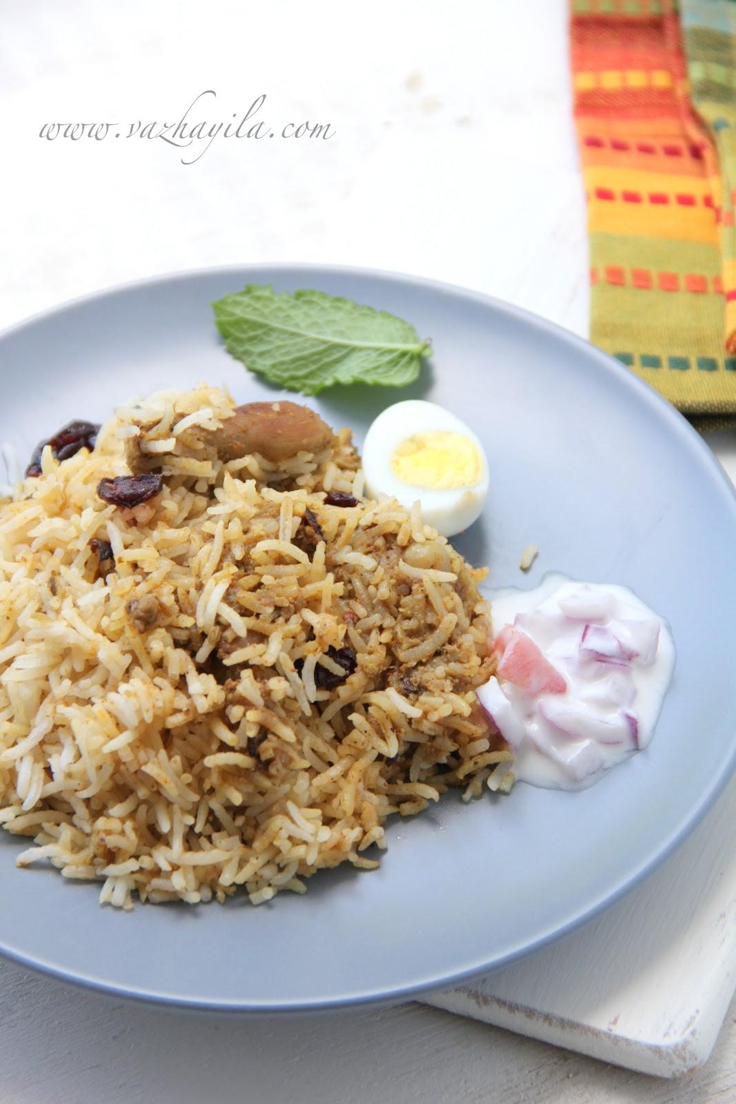 Vazhayila.com: Kerala Style Chicken Biriyani