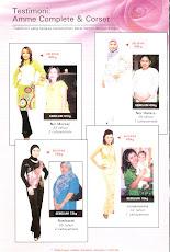كورسيه آيميى - فعال في خفض الوزن