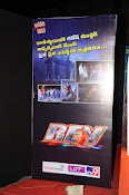 Journey of Rey Movie in posters show-thumbnail-33
