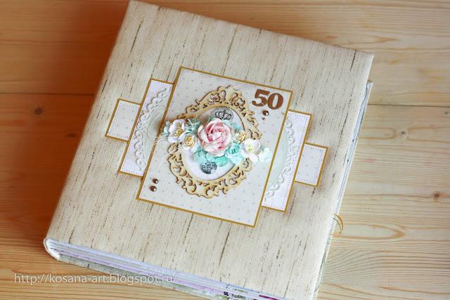 свадебный альбом, фотоальбом, альбом на свадьбу, свадебный фотоальбом, золотая свадьба, подарок на свадьбу, Kosana'Art, Костина Анастасия