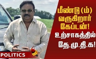 Capatain Vijayakanth is back! Captain Is Back