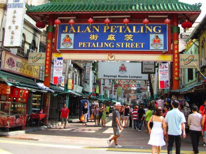 petaling street malaysia
