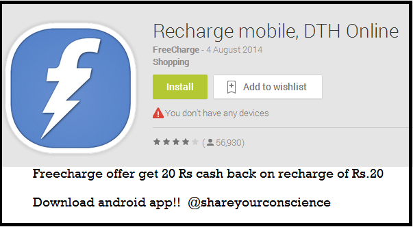 Get 20rs. cashback on the recharge of rs. 20 on freecharge