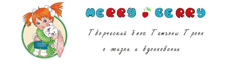merry-berrynz