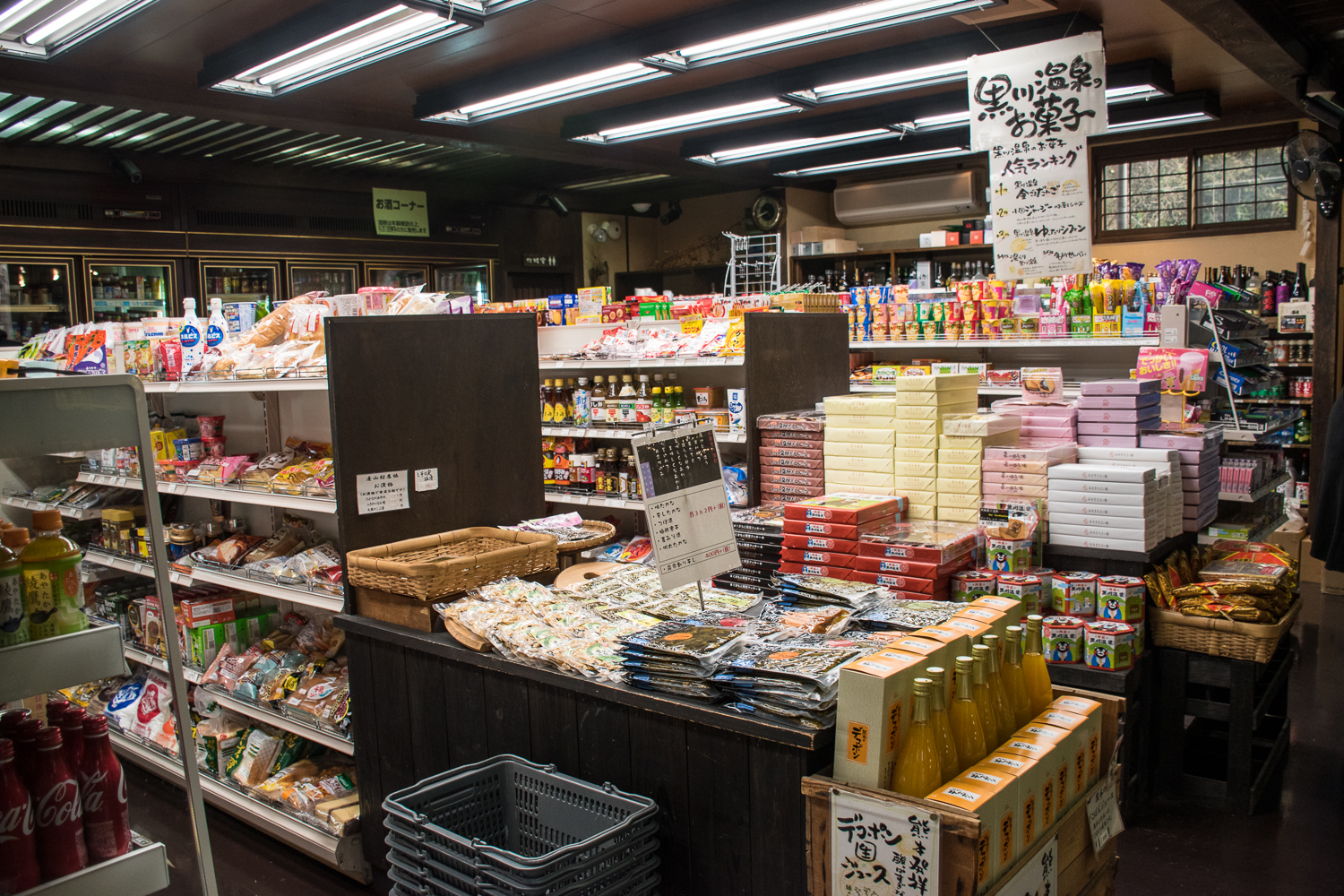 Japanese convenient store in Kurosawa old onsen town