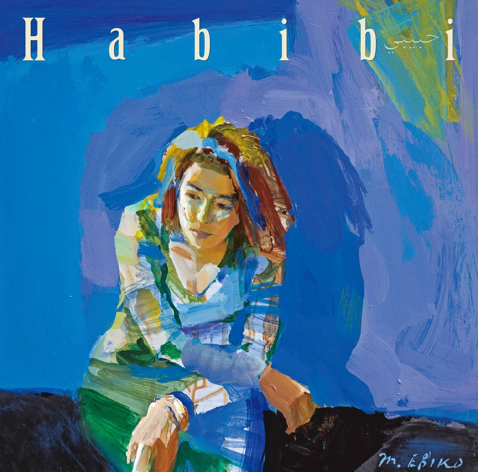 青木マリTrioCD[Habibi]