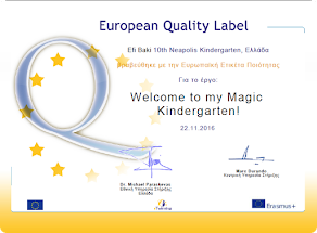 "European Quality Label   E-twinning program ""Welcome to my Magic Kindergarten"""
