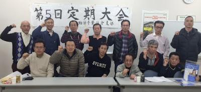 http://www.doro-chiba.org/nikkan_dc/n2015_07_12/n8016.htm