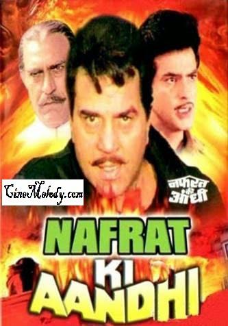 Nafrat Ki Aandhi Hindi Mp3 Songs Free  Download  1988