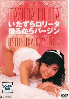 Itazura Lolita: Ushirokara Virgin (1986)