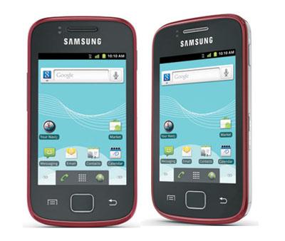 Samsung juga menelurkan HP Android Murah lainnya seperti pada Samsung