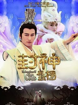 Phong Thần Bảng (2014) - The Investiture of the Gods