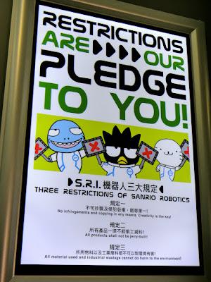 Bad Badzt Maru Restrictions in Robot Kitty