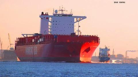 Navio em Rio Grande