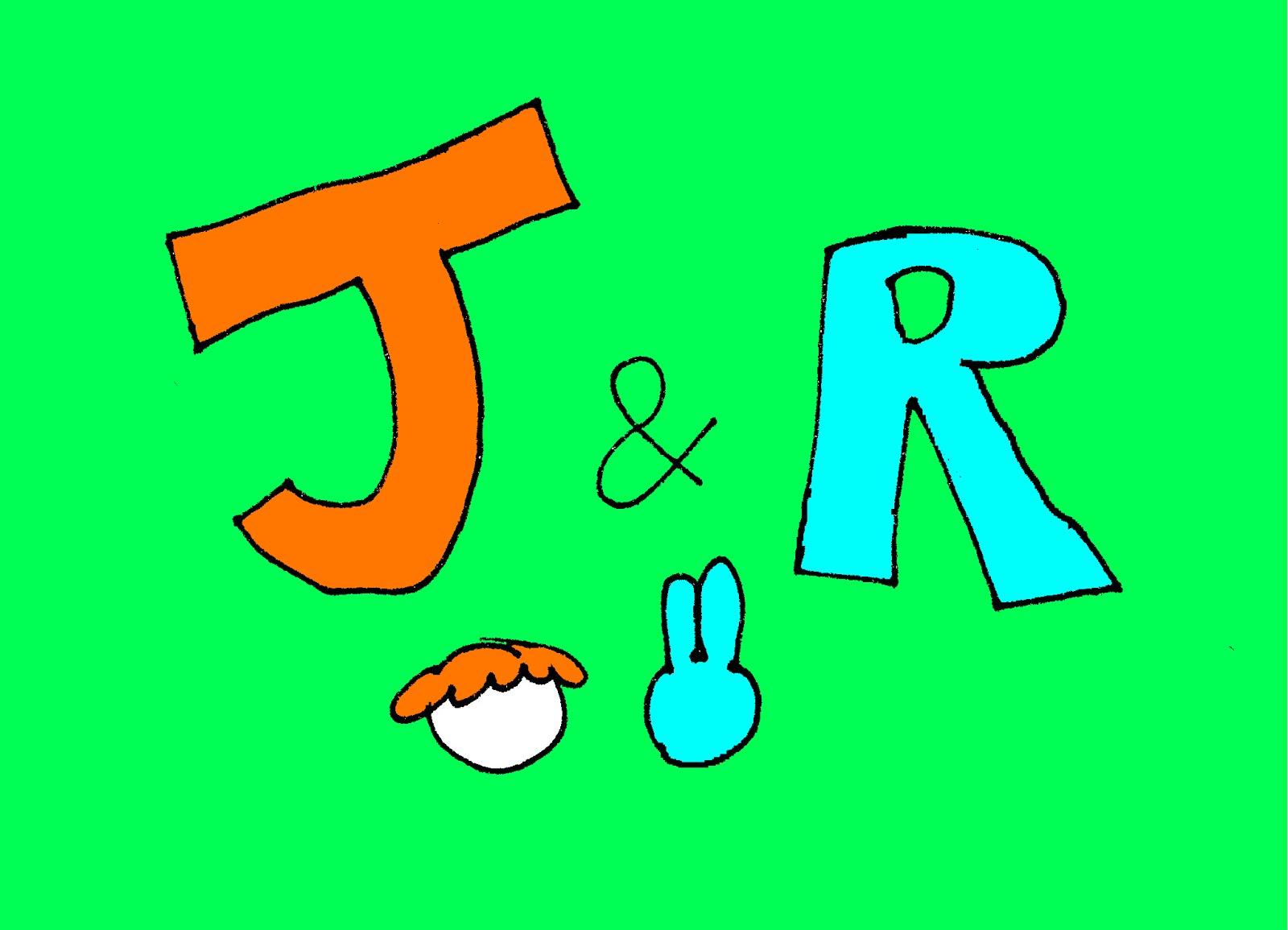 MI CÓMIC: James y Roy