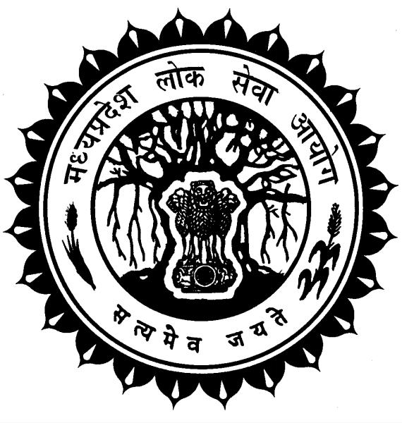 Madhya Pradesh Psc Recruitment 2016 For State Engineering