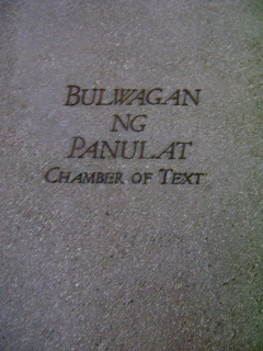 bulwagan ng panulat chamber of text