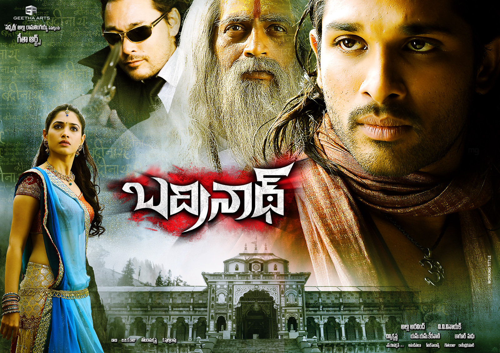 Tamanna Wallpapers In Badrinath New Movie Posters