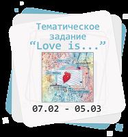 http://1.bp.blogspot.com/-HSYtjCUP3Fs/UvOwh7iY1UI/AAAAAAAAEgg/6p9eK_SxWTM/s1600/love+is.png