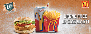 McDonalds Free Upsize Meal Offer