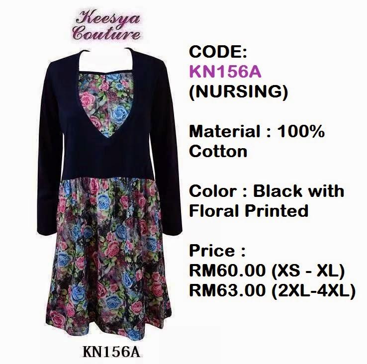 T-shirt-Muslimah-Keesya-KN156A