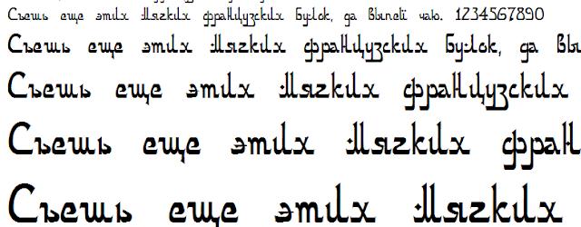 Арабский Шрифт Для Фотошопа Скачать
