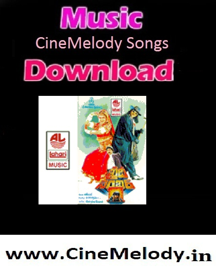 Khaidi Number One Telugu Mp3 Songs Free  Download -1993