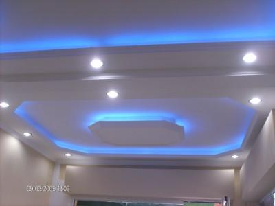Decoraciones edna en drywall y yeso for Cielos modernos