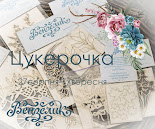 Флора от Вензелыка ♥