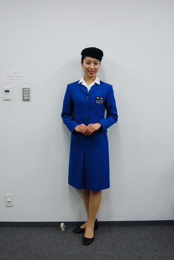 cabin crew of indigo Search and apply for the leading cabin crew indigo airlines job offers all leisure - tourism - beauty jobs in one easy search jobisjobcoin.