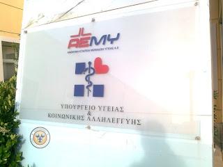 ΕΡΕΥΝΑ: Κλινική στολίδι ερημώνει σε μια Ελλάδα που παραπαίει