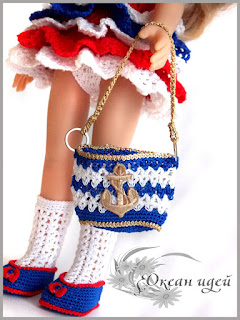 кукольная сумка
