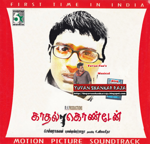 Kadhal Kondaen - CD / Album Cover
