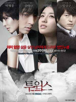2 Tuần - Two Weeks (2013)