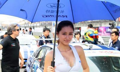 gadis cantik china