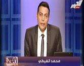 - برنامج صح النوم -  مع محمد الغيطى حلقة الجمعه  19-12-2014