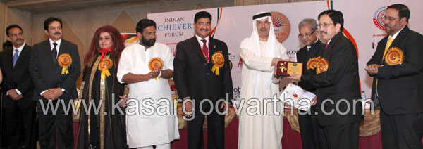 Global Business, Award, Abdul Khader, Dubai, Gulf, Kasaragod, Kerala, Malayalam news, Kasargod Vartha, Kerala News, International News, National News, Gulf News, Health News, Educational News, Business News, Stock news, Gold News