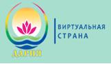 Виртуальная Страна ДАРИЯ, Регистрация на Портал