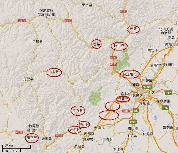 四川省のジャイアントパンダ保護区の画像 p1_12