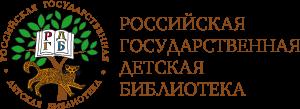 Детская библиотека РФ