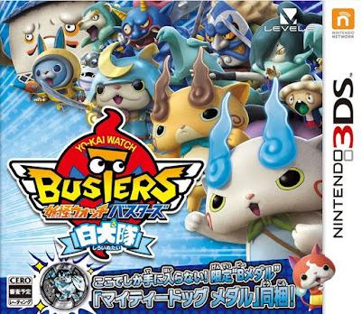 [3DS][妖怪ウォッチバスターズ 白犬隊] ROM (JPN) 3DS Download