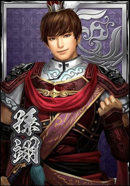 ซุนเซียง (Sun Yi)