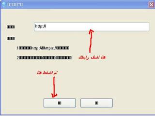 شرح برنامج  jingling