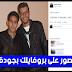 طريقة رفع الصور على البروفايل بالفيس بوك بجودة عالية جدا!