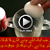 What Happen When Boil Egg Put In The Cocacola - Must Watch