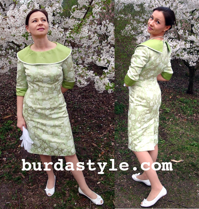 Free 1950's Sewing Pattern - Mad Men Wiggle Dress