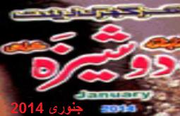 http://books.google.com.pk/books?id=knOoAgAAQBAJ&lpg=PP1&pg=PP1#v=onepage&q&f=false